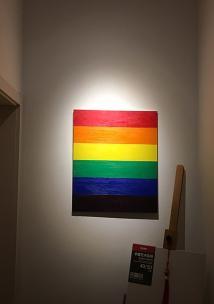 Dimly lit hallway, Canvas of Rainbow centrally framed